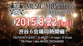 DISK GARAGE MUSIC MONSTERS -2015 summer- [Trailer 2]
