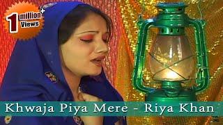 Khwaja Piya Mere | Khwaja Maharaja Hai | Khwaja Special New Video Song | Bismillah