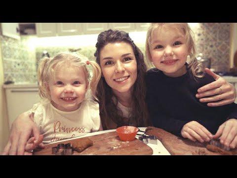 Новогодние ПРЯНИКИ лепим с дочками, Папа приехал - Senya Miro