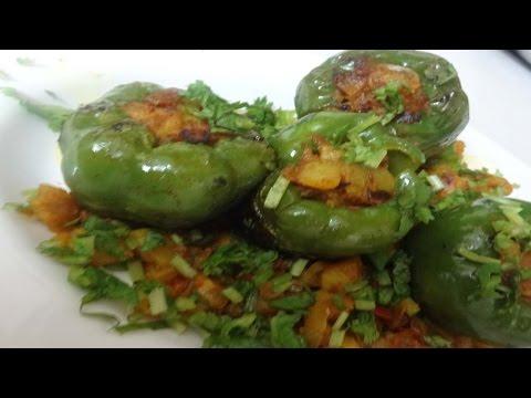 Bharwa Shimla Mirch Recipe In Hindi | Stuffed Capsicum | How To Make Stuffed Bell Pepper