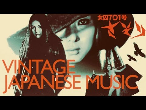 Vintage Japanese Music Mixtape 60's 70's 80's