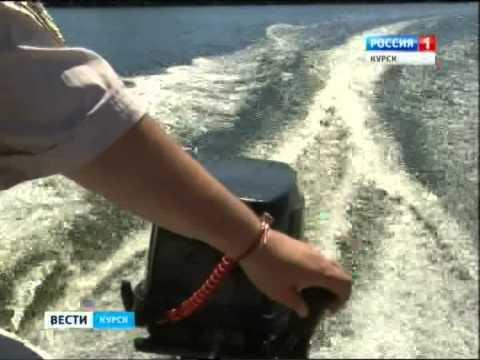 Государственная инспекция патрулирует водоемы Курской области