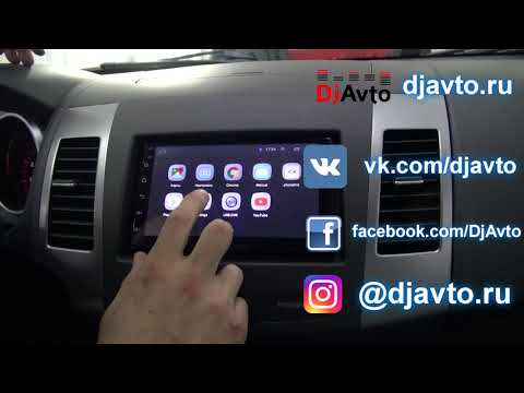 Универсальная магнитола андроид на Mitsubishi Outlander Djavto 3708