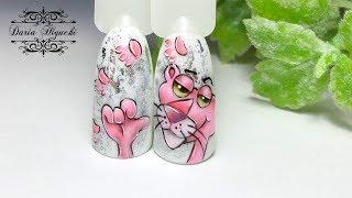 Розовая Пантера!Легкие  Мультяшки! Дизайн Ногтей!