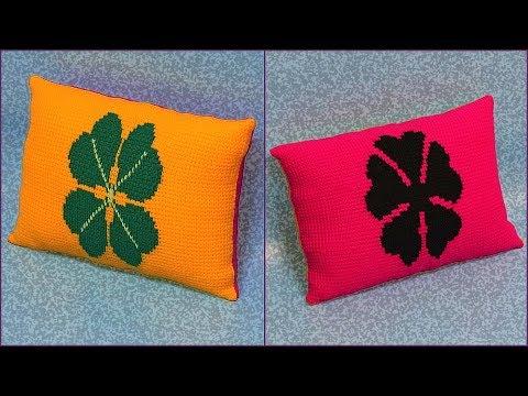 Подушка Клевер тунисским крючком. Tunisian Crochet Pillow With Trefoil.