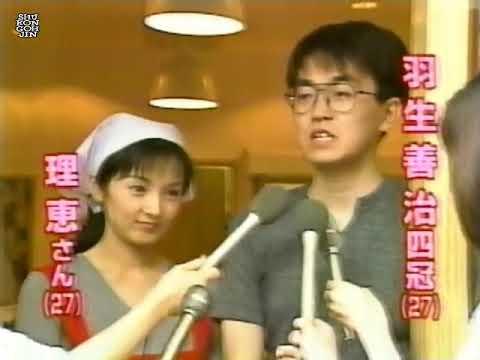 1998年頃のあひる夫人(通称)