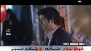 الوسمي | العمر مايسوى