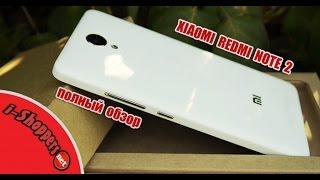 Обзор XIAOMI REDMI NOTE 2 - тесты, камера, батарея и где дешевле купить