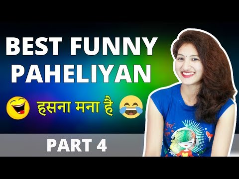 Funny love questions in hindi