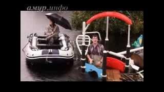 Клип. Наводнение в Амурской области (480р)(, 2013-08-26T08:26:07.000Z)