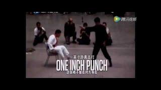 李小龙神奇1秒9拳6踢腿 丨珍藏视频