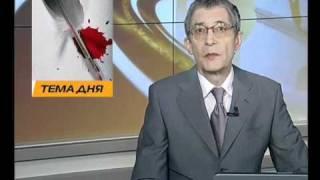 Сюжет РЕН в