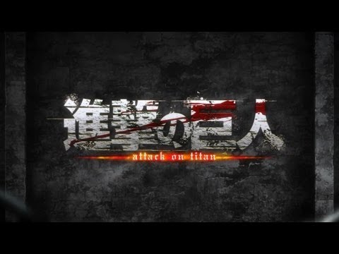 Attack On Titan: Guren No Yumiya 'Extended' OP AMV (SPOILERS)