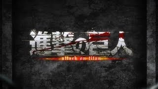 Repeat youtube video Attack on Titan: Guren no Yumiya 'Extended' OP AMV (SPOILERS)