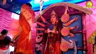 Dhake Kathi Bisorjoner Bijayari Shur .............. //Durga Puja 2017