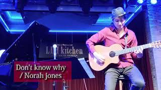 Don't know why Guitar Cover(English below) 演奏:杉山つよし http://...