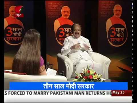 Interview with Union Minister Venkaiah Naidu