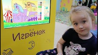 Детская игровая площадка Развлечения для детей 3года Kids play ground Entertainment for children