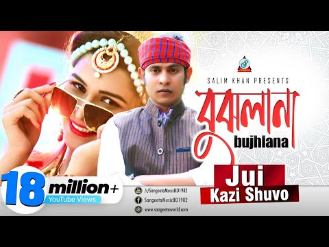 Jui, Kazi Shuvo - Bujhlana | বুঝলানা | Exclusive Music Video