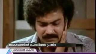 live video malayalam actor sreenath found dead in hotel room mallulive com