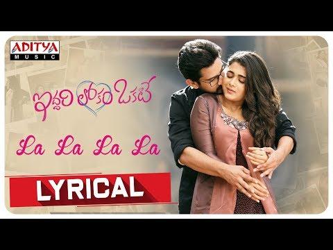 La La La La  Lyrical    Iddari Lokam Okate Songs    Raj Tharun, Shalini    Mickey J Meyer