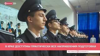 Камчатка: Новости дня 27.01.20