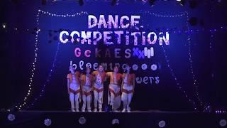 Gambar cover Dance Competition Gekaes ke-23 Tahun 2019