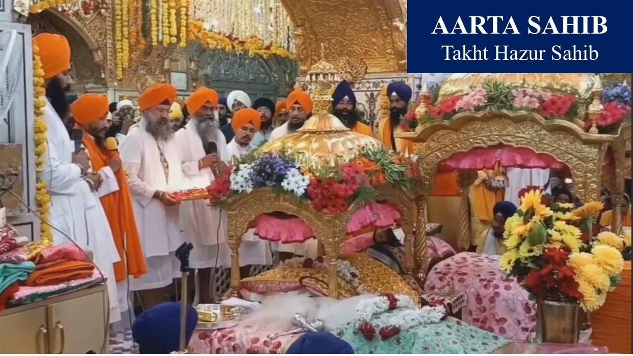Download Aarta Sahib (Special) - Takht Hazur Sahib (With Gurmukhi/Devnagari Subtitles & English Translation)