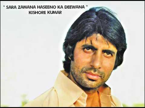 """""""Sara Zamana Haseeno Ka Deewana"""" - Kishore Kumar - Yaarana 1981"""
