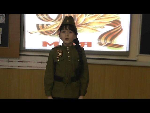 Изображение предпросмотра прочтения – ЛолаТагаева читает произведение «Что такое День Победы?» А.А.Усачева