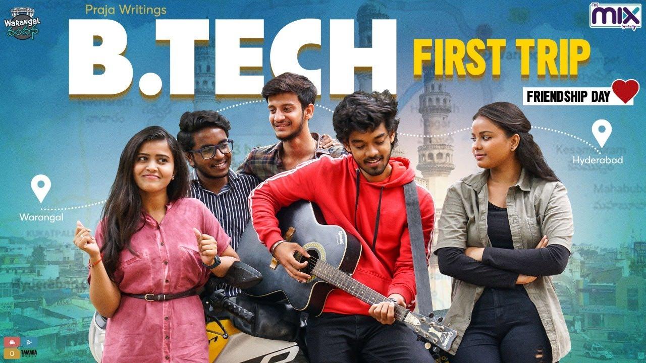 B.Tech First Trip    Warangal Vandhana    The Mix By Wirally    Tamada Media