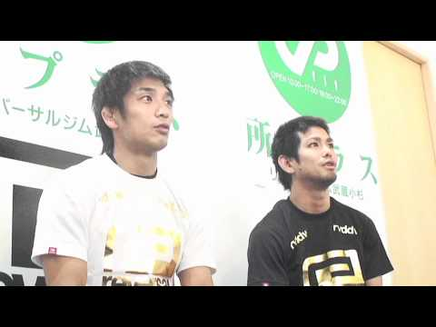 5.29 DREAM: Hideo Tokoro - Open training session