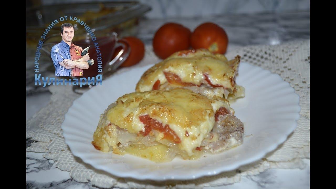 Сочная и вкусная свинина с картошкой и помидорами под ...