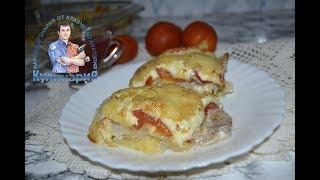 Сочная и вкусная свинина  с картошкой и помидорами под сыром  в духовке.