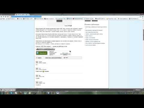 Как установить гаджеты для windows 7