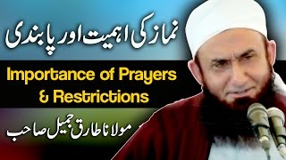 Maulana Tariq Jameel BAYAN on