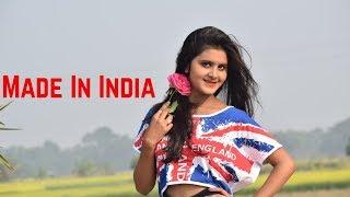 Made In India  Guru Randhawa  Latest Punjabi Romantic Cute Love Song 2019  Ft. Pallabi Video