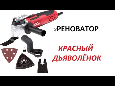 "Выбор ""РЕНОВАТОРА"" на примере WORTEX SM 3233 QE"