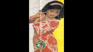Gambar cover Itje Trisnawati ~ merinding