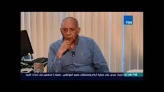 حوار خاص ..رؤية العالم د.محمد غنيم للمشهد السياسي في مصر والإيجابيات التي تم تحقيقها