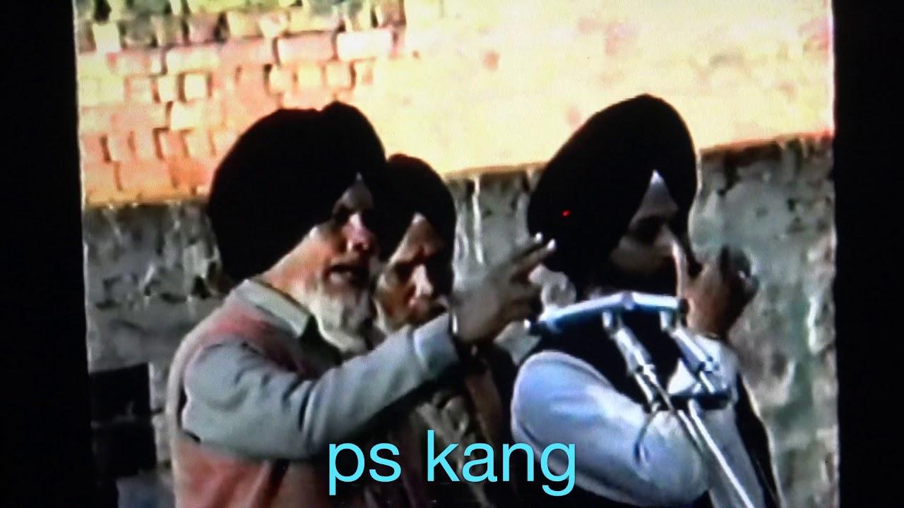 Download dhadi ustad kishan singh methpuri (sher) saheedi phulwari