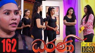 Dharani   Episode 162 29th April 2021 Thumbnail