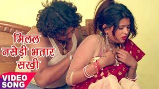 Nishayiel Sajanwa - Bhojpuriya Marad - Nirbhay Tiwari - Bhojpuri Hit Songs 2017 new