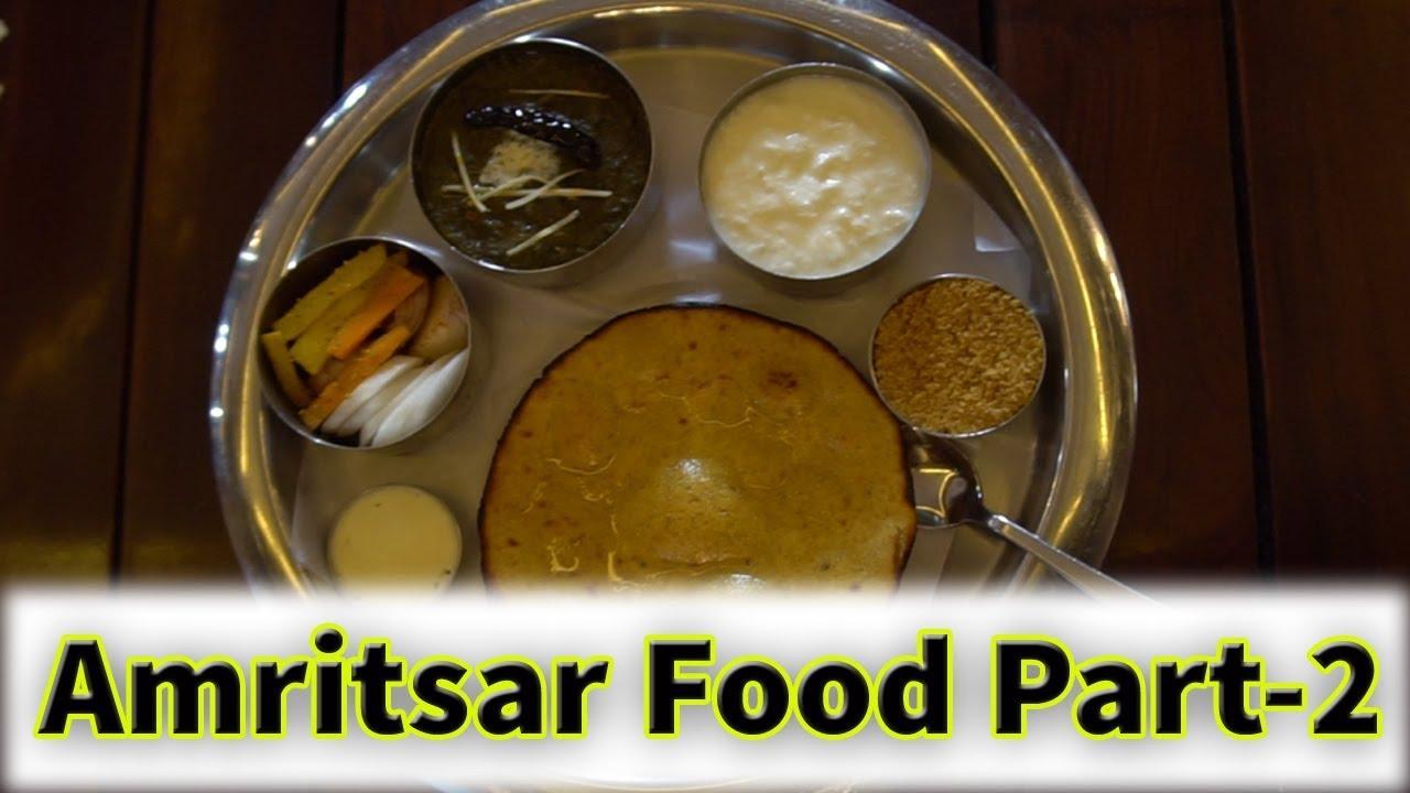 Amritsar Food Places