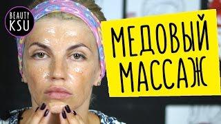 видео Маска для волос с медом. Рецепты ЛУЧШИХ медовых масок для волос