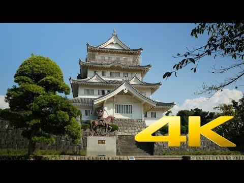 Chiba Castle - 千葉城 - 4K Ultra HD