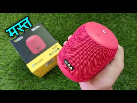 Infinity (JBL) Fuze 200 | UNBOXING & REVIEW | 15W Portable Speaker | IPX7 | Under 2000-3000 | hindi