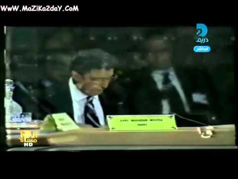 Amr Moussa In Al 10 Masa 'An MaZiKa2daY CoM2