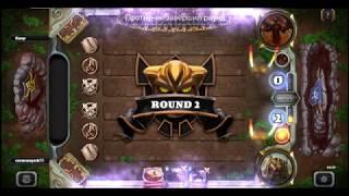 Runewards: Обзор  Стратегии Карточные Игры