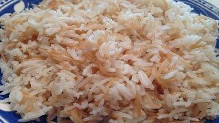 How To Make Lebanese Rice With Vermicelli Noodles - طريقة تحضير الارز بالشعيرية